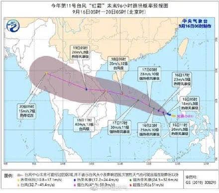 """台风""""红霞""""生成!广西进入暴雨模式 北涠航线停运"""