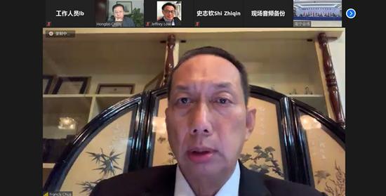 菲律宾丝绸之路国际商会创会主席蔡聪妙作主旨演讲