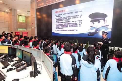 同学们参观南宁市110指挥中心了解接处警工作流程 本报记者 宋延康 摄