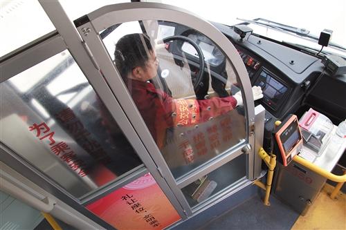 公交车上安装了新型安全防护设施,在驾驶区域有防护隔离门,遇突发事件还可一键报警等