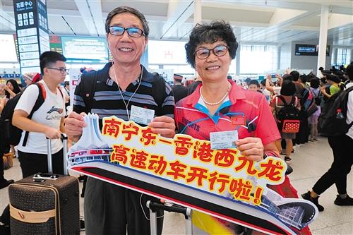 南宁市民唐路明和老伴黄忆凡坐南宁至香港西九龙的首发动车去看儿子