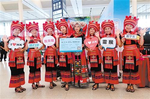 壮乡人民向香港居民发出邀请