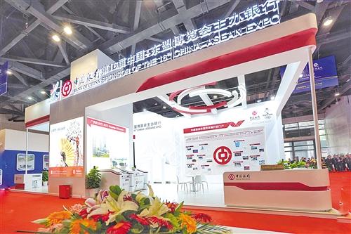 服务东博会让中国银行全球化名片更闪亮