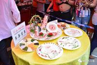 横县:五月五文化美食鱼生节开幕
