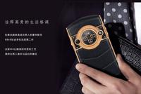 8848钛金手机助力2018南宁消费购物节