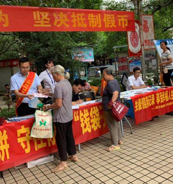 隆安县支行宣传活动现场。