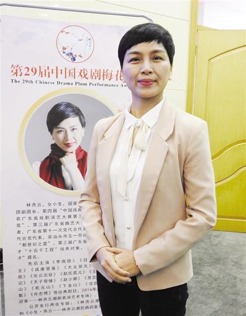参评演员林燕云接受采访