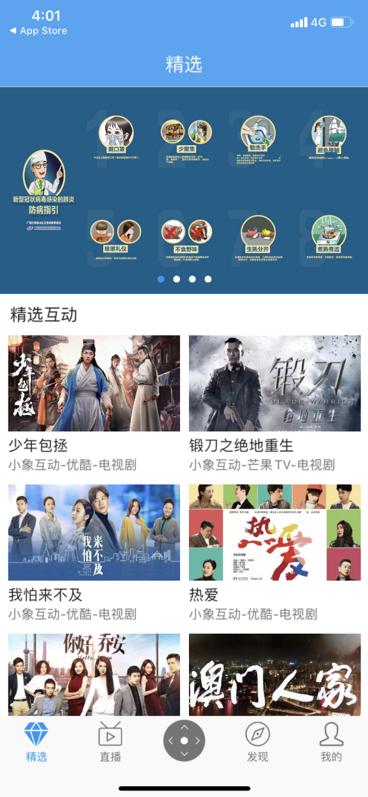 广西广电网络:即日起至正月十五