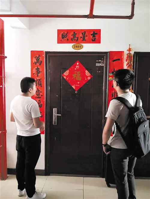投资者找到万庆临公司,却已人去楼空 本报记者 潘国武 摄