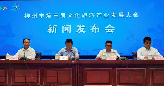 柳州市第三届文化旅游产业发展大会将在鹿寨举行