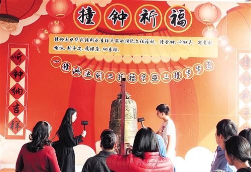 春节假期,游客在孔庙赶庙会,撞钟祈福 本报记者 赖有光 摄