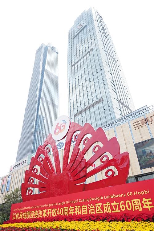◀三祺广场前设置的景观小品和宣传标语 本报记者 宋延康 摄