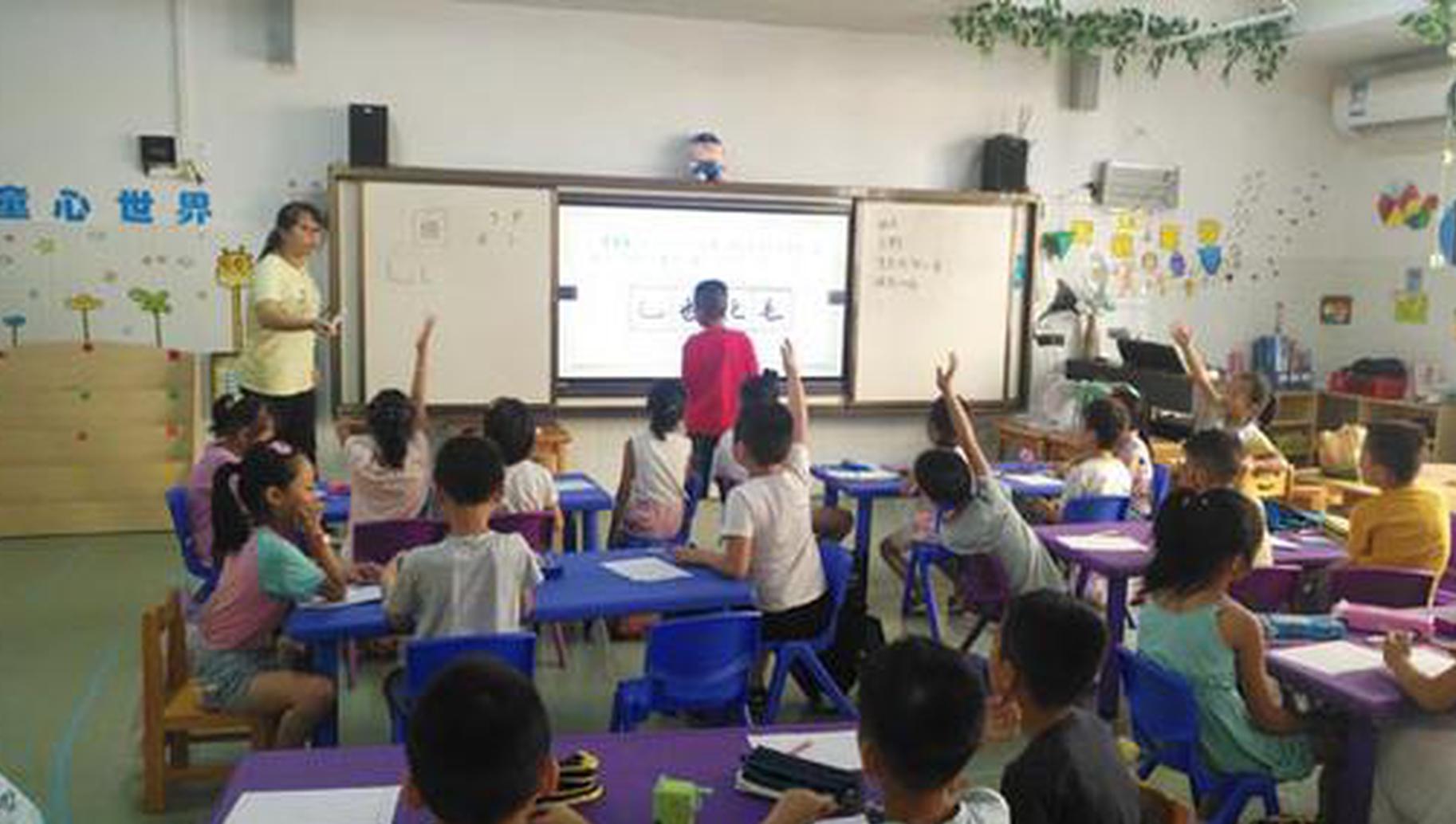 """暑期""""青空间"""" 广西儿童公益培训覆盖面扩大"""