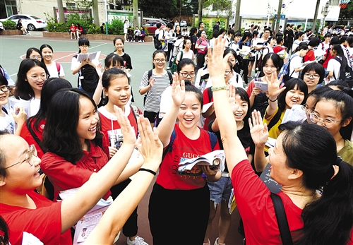 2019年高考顺利结束,考生们开心击掌庆祝 本报记者 赖有光 摄