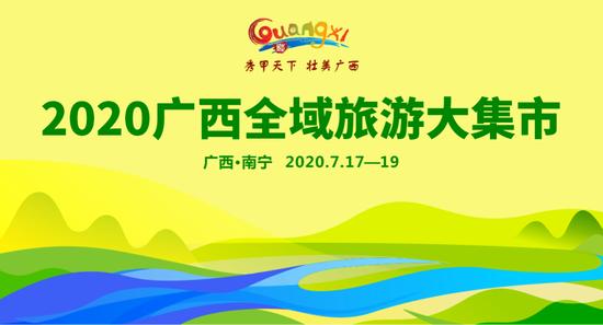 跨省团队旅游恢复!还有一个好消息让你2小时游遍广西