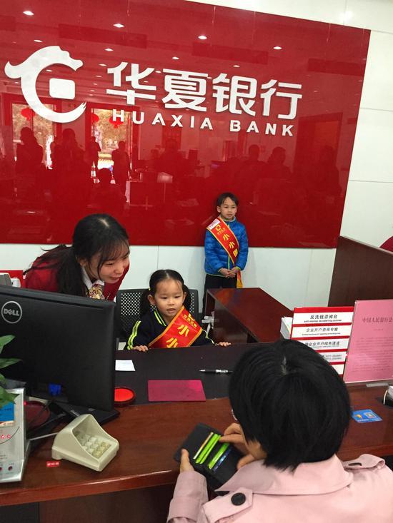 """图为华夏银行南宁东盟商务区支行举办""""小小银行家""""活动"""