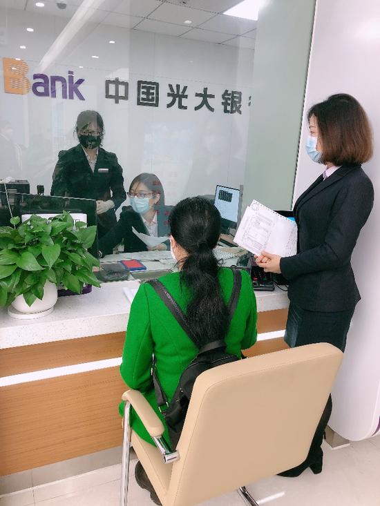 """中国光大银行柳州分行:""""光速""""服务企业 纾解资金困境"""