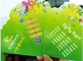 南宁市那考河小学的录取通知书印上了成长歌谣。(学校供图)