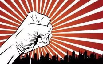 增强维权意识 维护合法权益