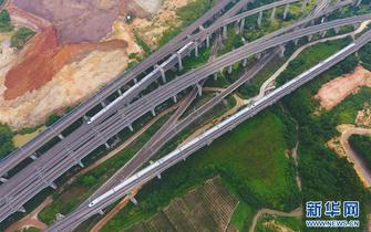 全国铁路实行新列车运行图