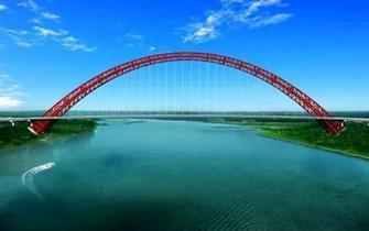 世界第一跨拱桥将飞架平南浔江