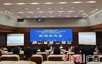 柳州将举办国际水上狂欢节