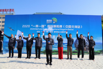"""2020""""一带一路""""国际帆船赛(中国北海站)OP帆船邀请赛正式"""