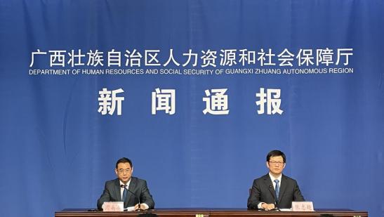 第一届广西技能大赛将于10月19日至23日在柳州举行