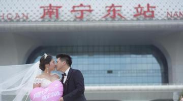 浪漫七夕!我想和你拍组高铁婚纱照(图)