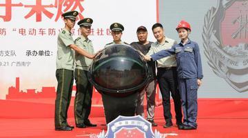 南宁消防电动车防火宣传进社区活动启动