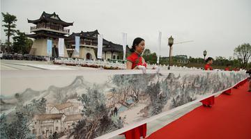 《潇贺古道》百米画卷在贺州市发布展出
