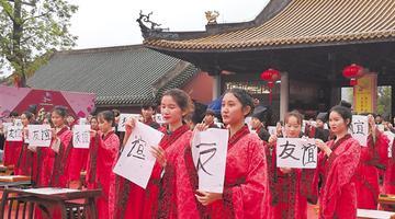 六国青年身着古装感受中国文化 行拜师礼