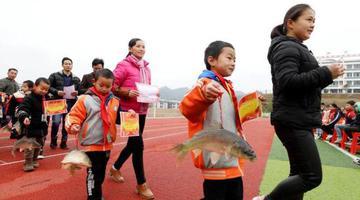 广西侗乡期末奖励学生 人手一条大活鱼