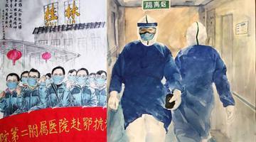 """广西女书画家协会""""抗击疫情""""作品展"""