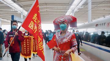 武汉解封后首趟始发省外列车抵达广西