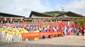 2020年第十二届广西体育节开幕