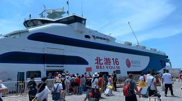 """受台风""""红霞""""影响 北海涠洲岛航线停"""