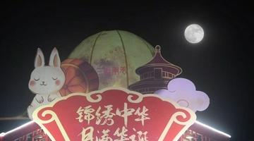美爆了!南宁最美的月亮都在这了