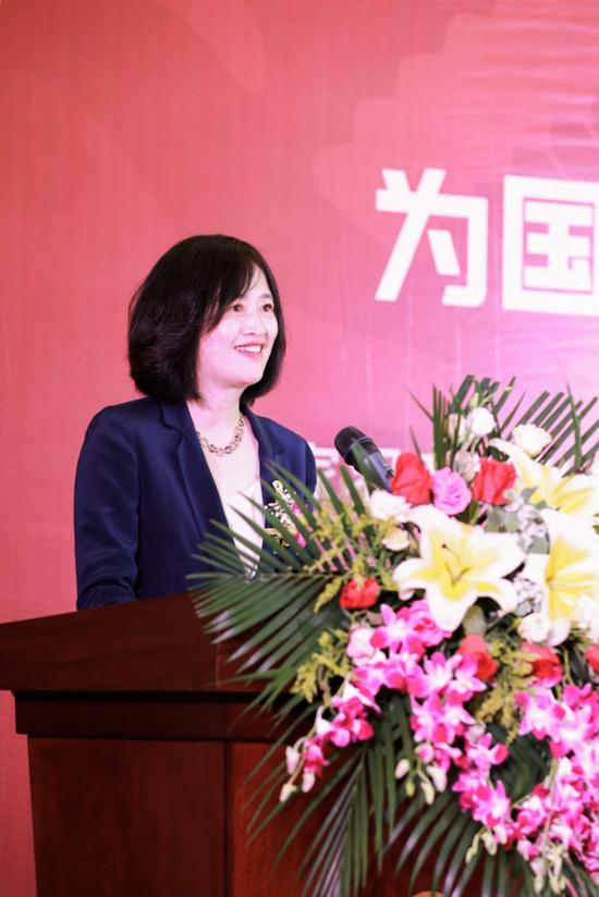 光大银行云缴费事业中心陈红薇总监致辞