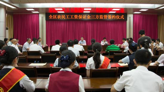 兴业银行南宁分行成为区内首批农民工工资保证金三方监管合作
