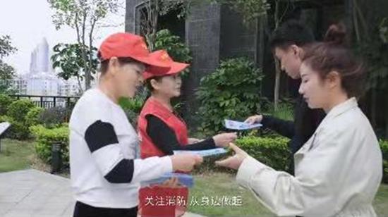 社会公众人物为南宁消防代言 消防公益宣传活动引爆119宣传季