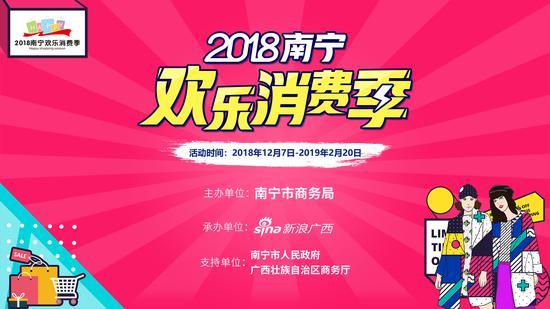 贺新春!广西人人乐超市品牌折扣促销低至4.9折