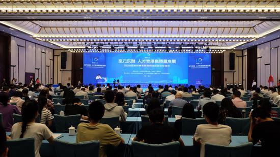 广西贺州举行2019年国家特聘专家创新创业交流会