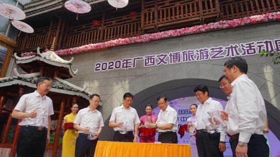 2020年广西文博旅游艺术活动周开幕式在柳州举行