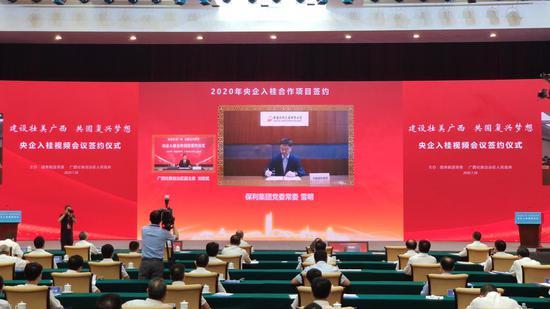 聚焦重点精准招商——自治区体育局推动中国保利集团在桂意向投资千亿元