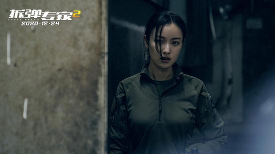 《拆弹专家2》剧照——倪妮