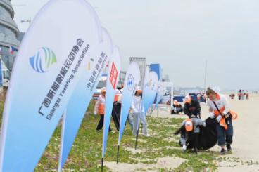 """""""一带一路""""国际帆船赛(中国北海站)海洋环保再行动"""