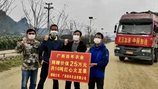 广西网红基地紧急选摘10吨优质新鲜火龙果驰援武汉