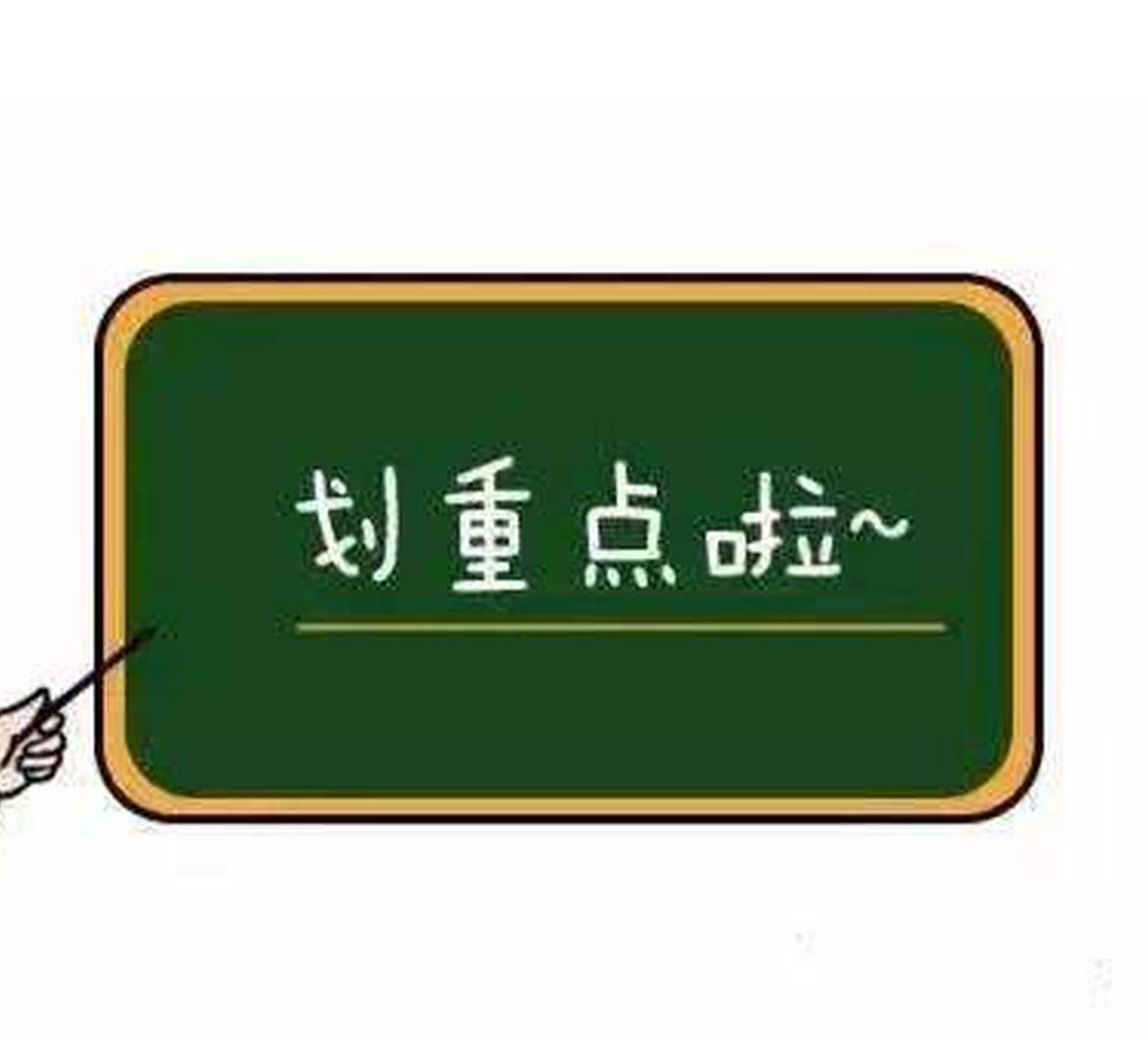 注意了!广西高职高专普通批14日18:30开始征集志愿