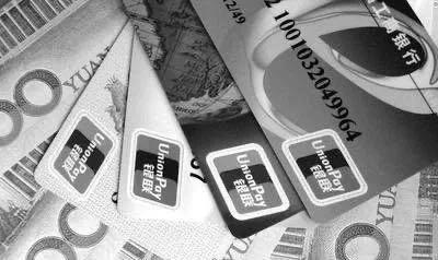 恶意透支信用卡超30万元 广西男子躲到佛山最终被抓